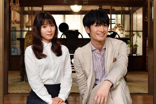 三浦春馬遺作《金錢的結束是戀情的開始》將在9月正式以4集形式播出